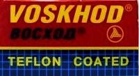 Voskhod DE Razor Blades 5's